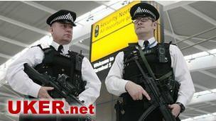 英国机场武警